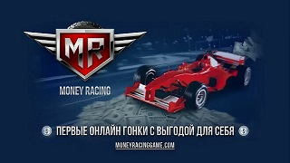 Money Racing играть онлайн